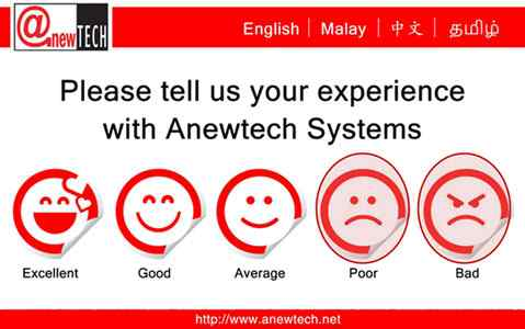 Anewtech-customer-feedback-system-page1