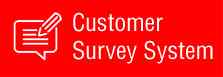 Anewtech-solution-smart-retail-customer-survey-system