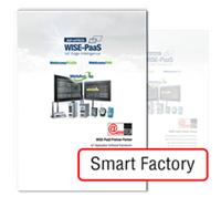 Anewtech-systems-smart-factory-wise-paas